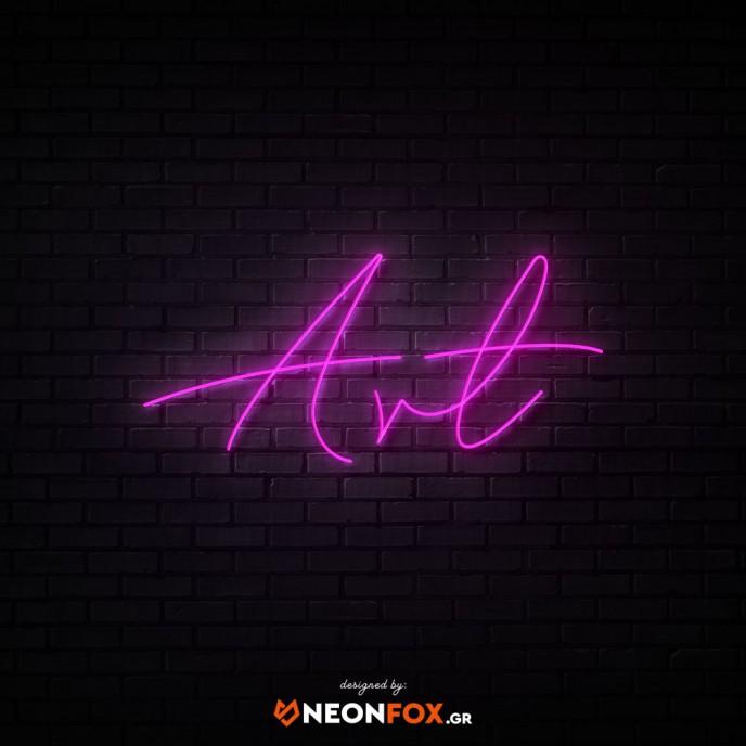 Art - NEON LED Sign