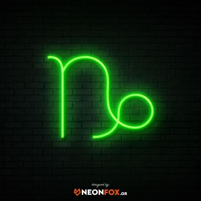 Capricorn - NEON LED Sign